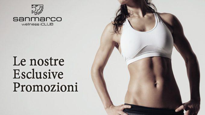 San Marco Wellness ICLUB Le Nostre Escluive Promozioni