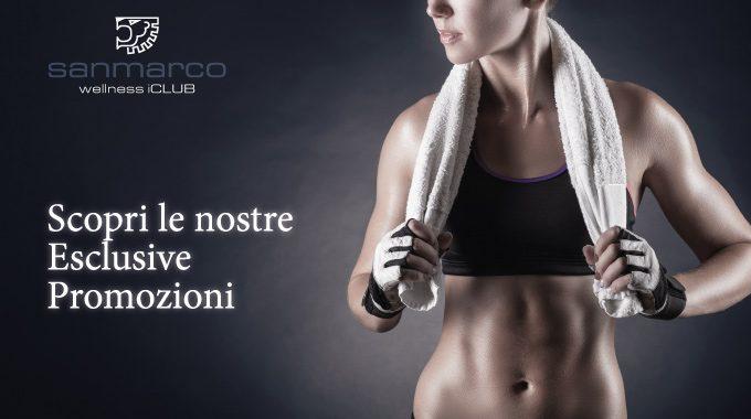 Scopri Le Promozioni Di San Marco Wellness ICLUB E Risveglia Il Tuo Corpo Con L'allenamento