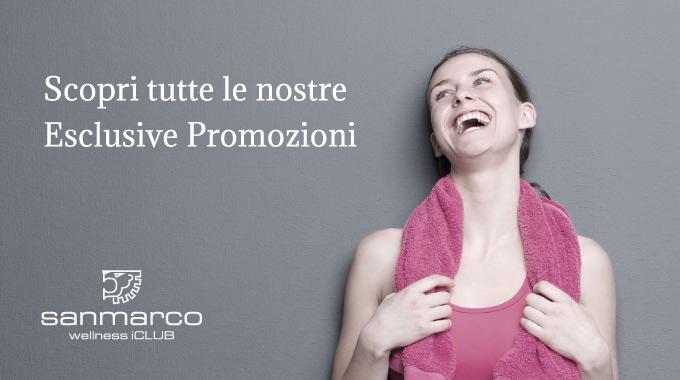 Perchè Iscriversi In San Marco Wellness ICLUB? Fitness E Benessere Di Qualità E Promo Gennaio Esclusive!