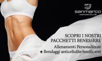 San Marco Wellness IClub Allenamento Personalizzato E Bendaggi